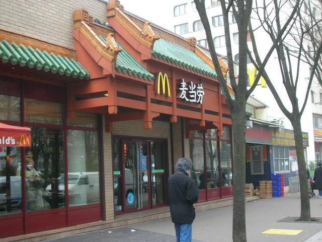 Daumesnil Restaurant Chinois